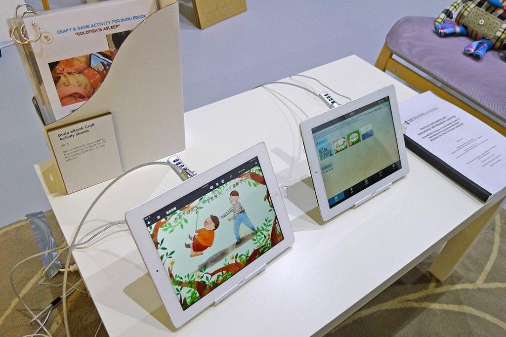 Exhibition setup with Dudu eBooks